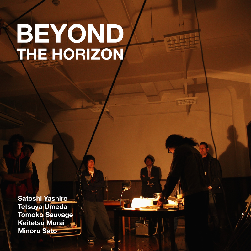 [ar050] BEYOND THE HORIZON | JAPANESE COMPILATION